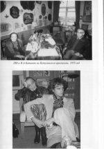 Фото франсуа мари банье – Истинный парижанин. Король фотографии. | Блогер elena_dokuchaewa на сайте SPLETNIK.RU 19 октября 2015