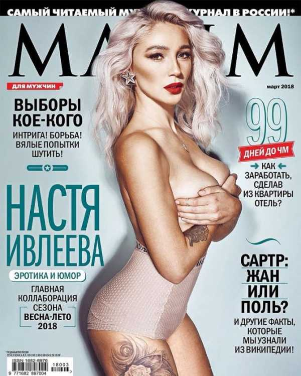 Голая Анна Табанова