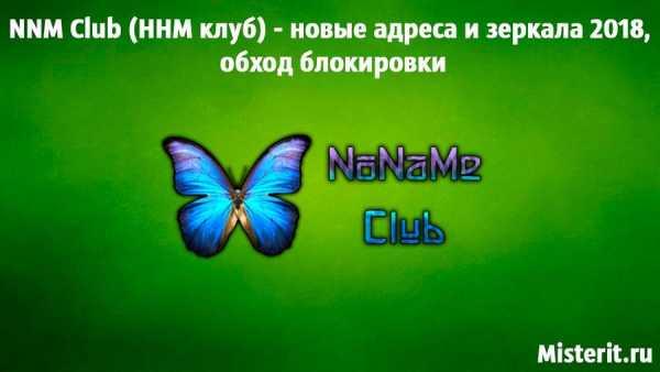 nnm club tor browser