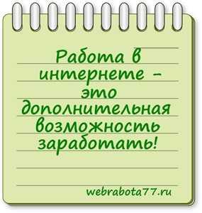 Работа в вебчате шуя oksana broyak